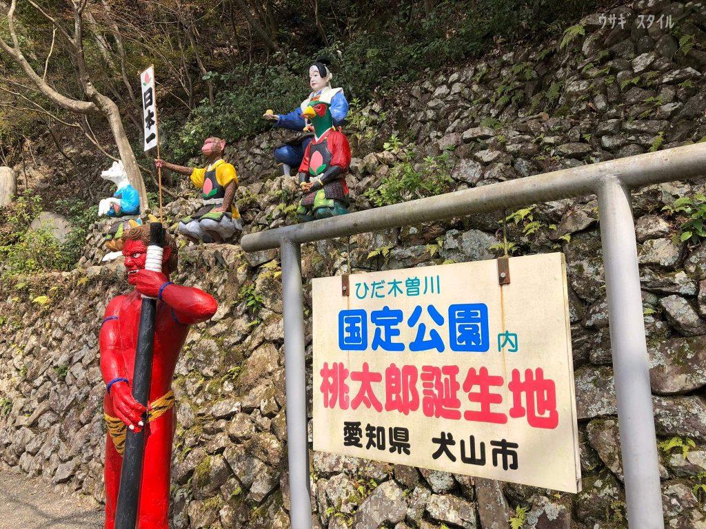桃太郎神社国定公園
