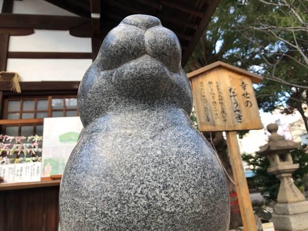 名古屋三輪神社なでうさぎ