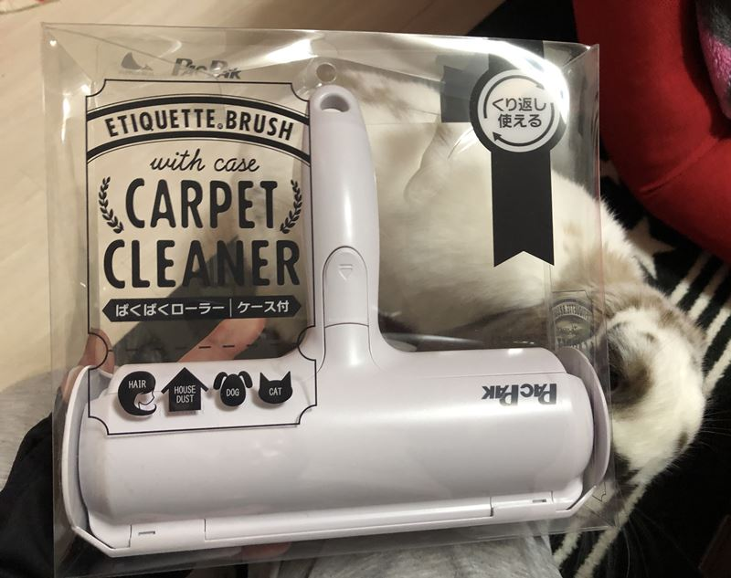 うさぎの抜け毛掃除にはぱくぱくローラー